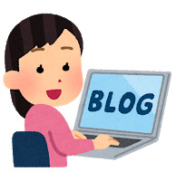 ブログを諦めたくない人