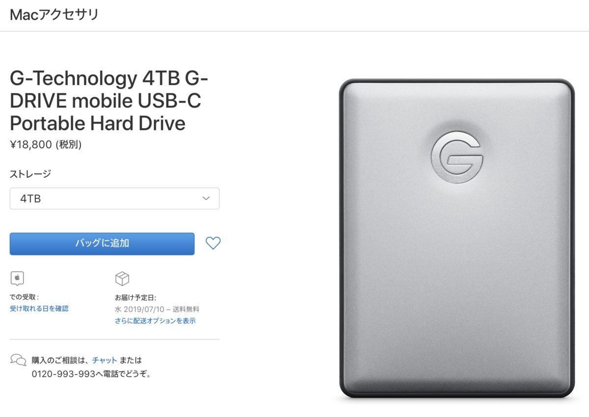 外付けハードディスクドライブで簡単バックアップ