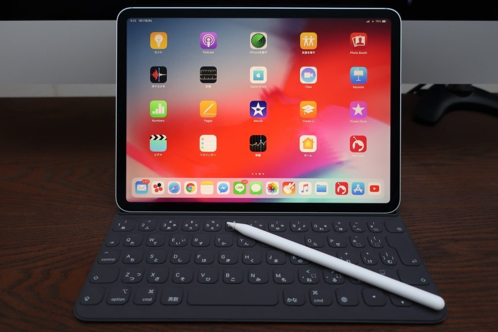 僕にとっては悲報ですが選考でプレゼントします【iPad Pro】