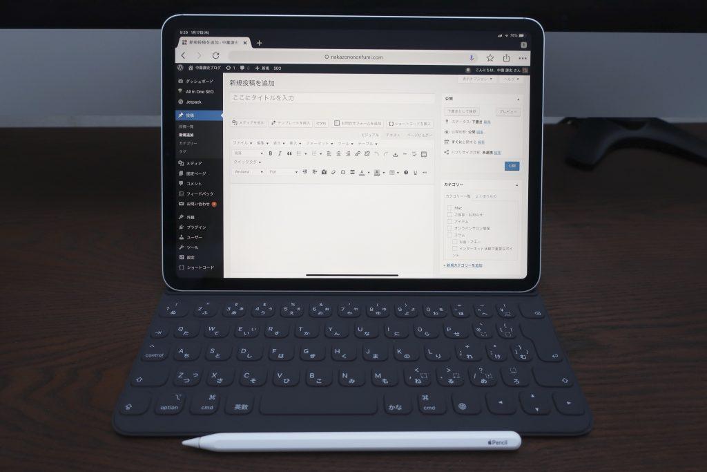 お渡ししたい人のイメージ【iPad Pro】