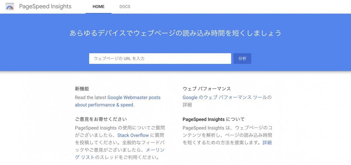 ブログの画像サイズを意識しないと、サイトが激重になる