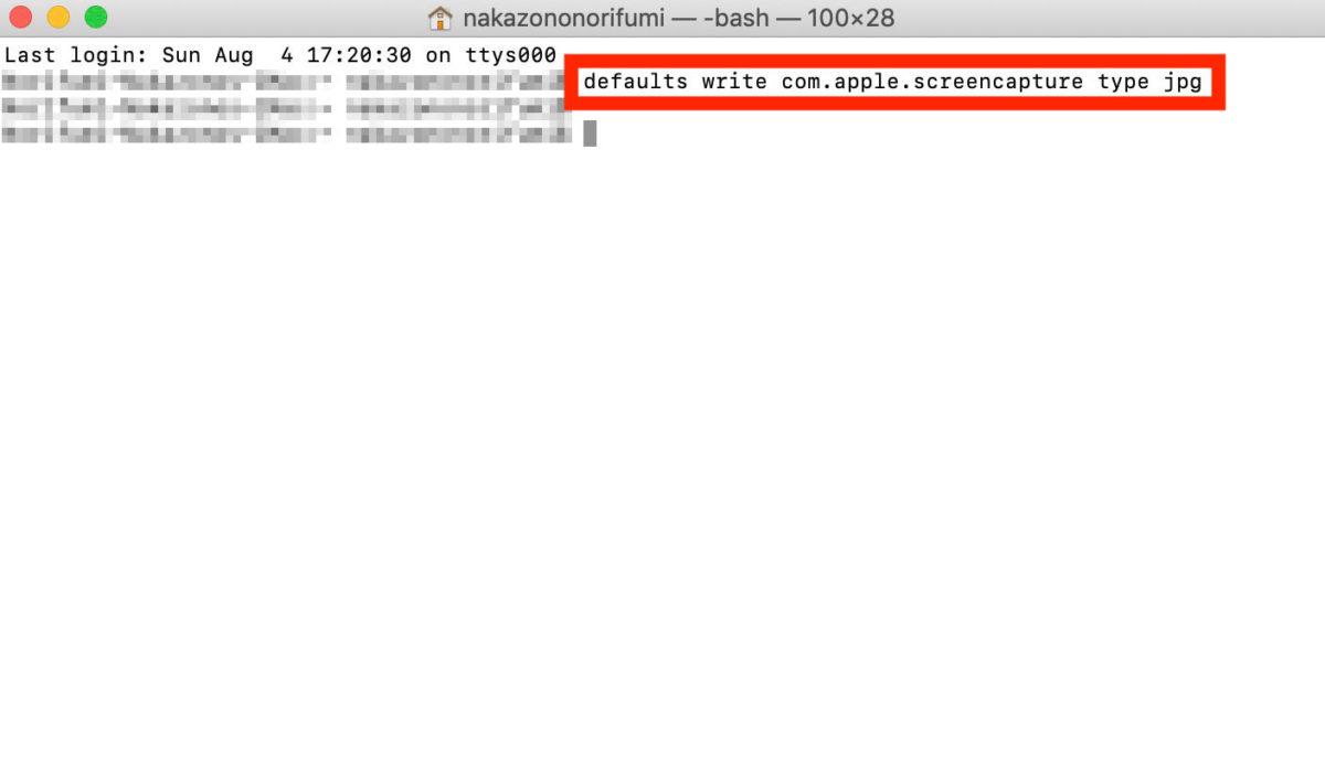 Macのスクリーンショットの保存形式を「png」→「jpg」に変更する方法