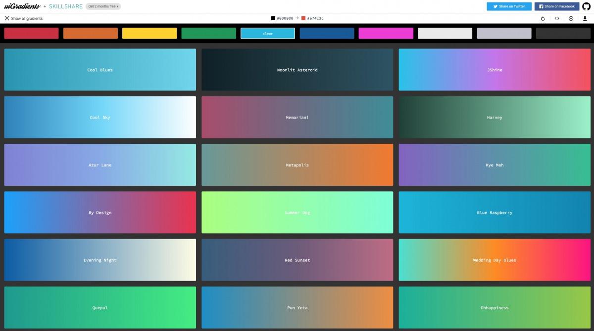 【CSS】グラデーションを作るジェネレーターの紹介【自動生成】