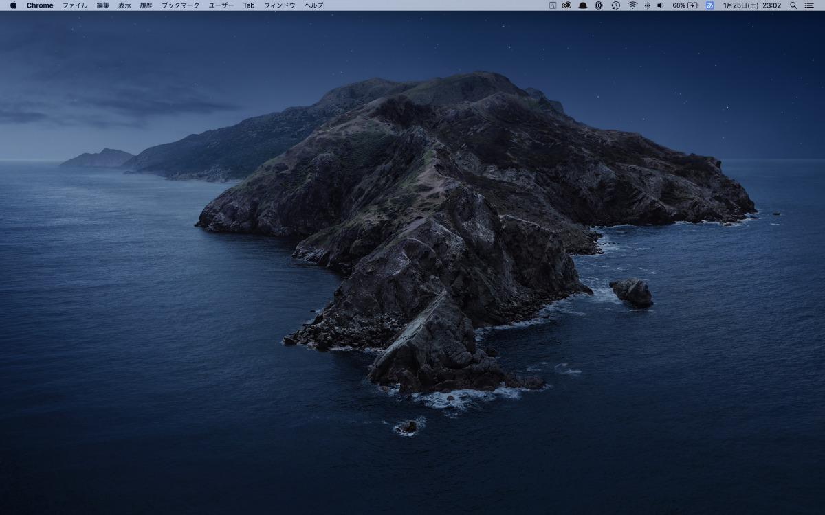 【Mac裏技】デスクトップのファイルを非表示【一瞬で整理できる】