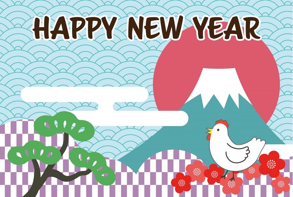 コピペでok 新年の挨拶メールの例文 教室運営 テンプレ