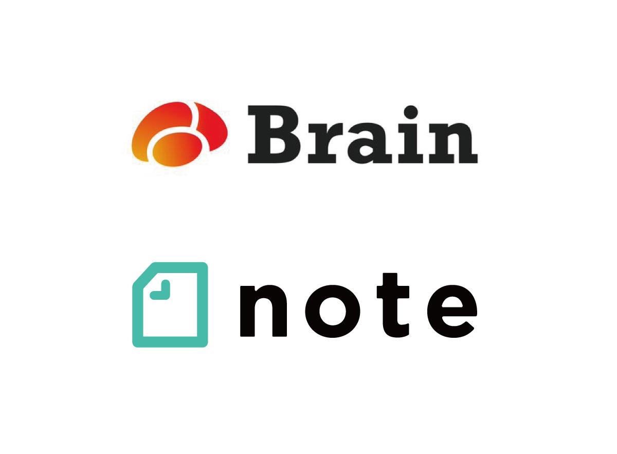 Brainのメリットとデメリット【noteと比較してみた】