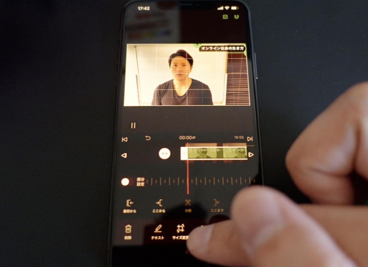お賽銭式:時短動画編集ワークショップ